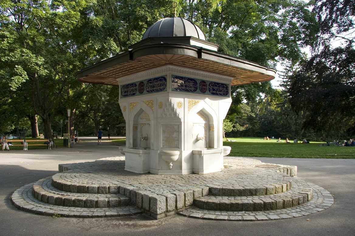 Yunus Emre Fountain, Türkenschanzpark, Vienna 18. Photo: Lisa Bolyos