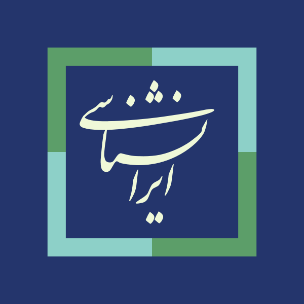 ÖAW - IFI - INSTITUTE OF IRANIAN STUDIES Logo